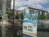 MonteLaa Nachbarschaftstag Fest 20140519 114902 VK