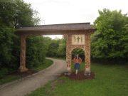 Maramureschen Tor Im Laaer Wald 2010 IMG 4798