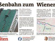 20120125 MeinBezirk.at Strassenbahn Wienerberg MonteLaa