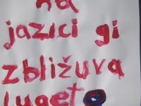 Monte Laa Tag Der Sprachen 2009 A3  IMG 1865
