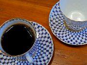Cafetassen